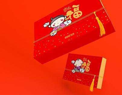 戎鹤品牌-礼盒包装设计案例 诞生喜饼(P2)