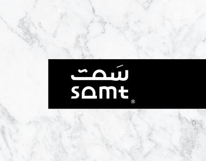 هوية سَمت | Samt Brand