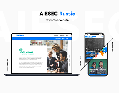 AIESEC Russia official website