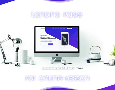 Landing page for online-lesson