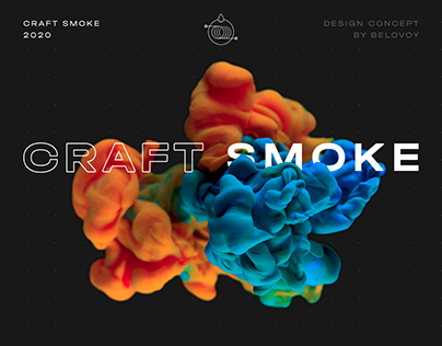 CRAFT SMOKE - vapeshop design concept