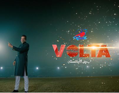 Volta - Wasim Akram