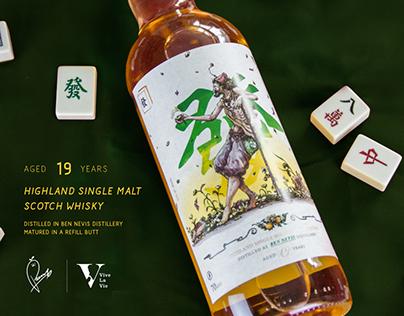 麻將系列威士忌酒標/Majong Whisky Lable for Vive La Vie