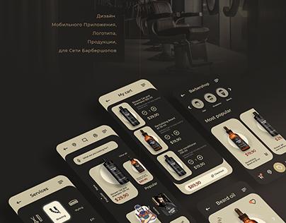 Barbershop mobile application design