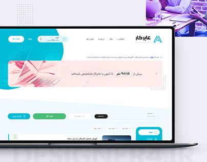 طراحی سایت عابرکار