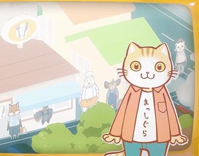 Hataraku Oniisan no 2! Ending Animation