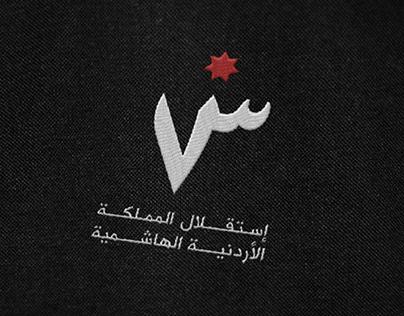 Independence Day of Jordan