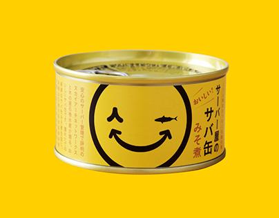 Canned Mackerel of Server Company