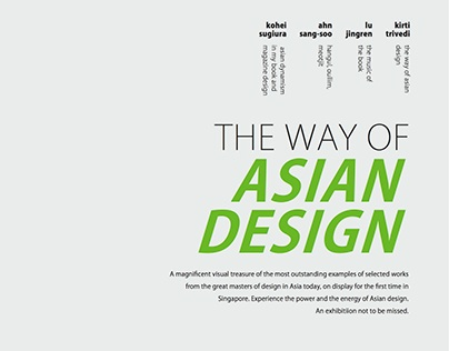 Typography 2 - The Way of Asian Design