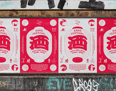Hester Street Fair – New-York