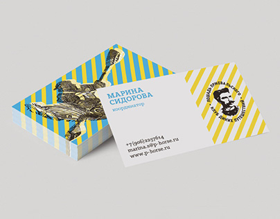 Corporate Identity and Advertising for Hiking Club