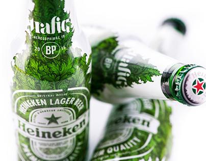 Heineken limited edition / 2015