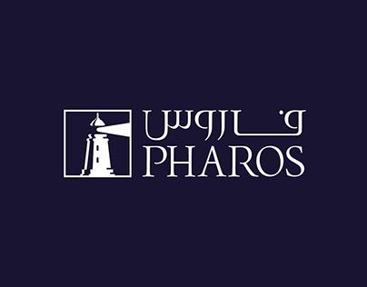 Rebranding Pharos