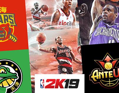 NBA 2K19 Creative