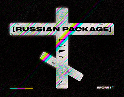 [RUSSIAN PACKAGE]