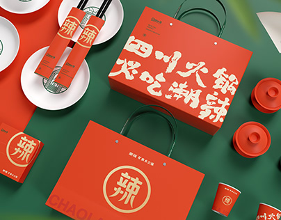 餐饮品牌设计   潮辣矿泉水火锅品牌升级设计