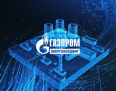 Gazprom Energy. Screens