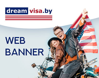 Dreamvisa.by – Web Banner