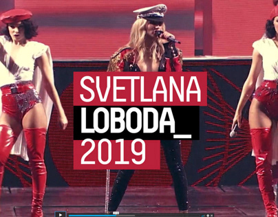 LOBODA/DESIGN CONCERT_2019