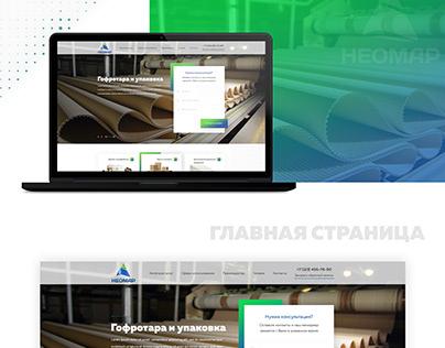 Neomar landing page design