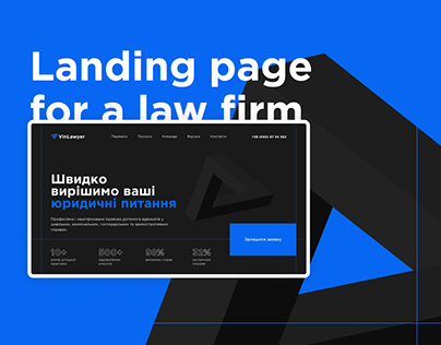 Landing Page for Law Firm Concept