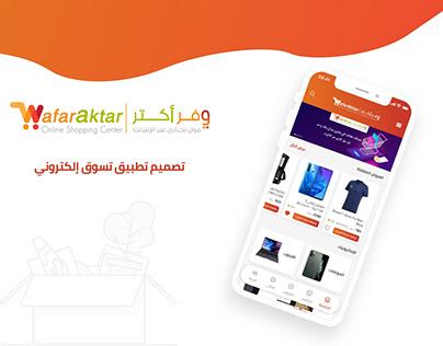 WafarAktar - وفر أكتر