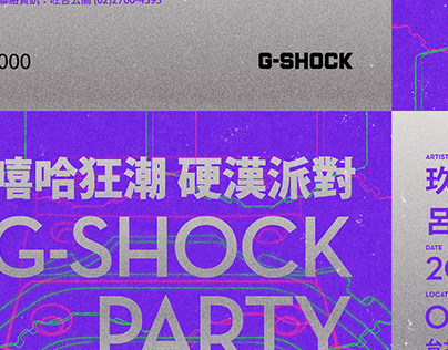 G-SHOCK PARTY
