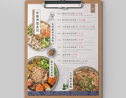 Origination Noodle House Menu Design