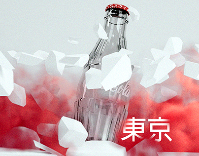 Coke x Adobe x You
