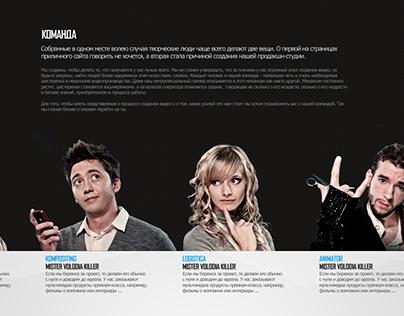 Amuse-prodution.com
