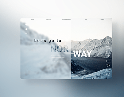 Вдохновение веб-дизайн. Открой для себя красоту