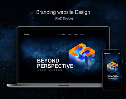 SF branding-website design (RWD)