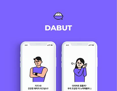 DABUT | Diet Buddy UI/UX Design