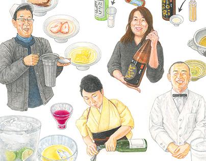 Sake illustrations for magazine.