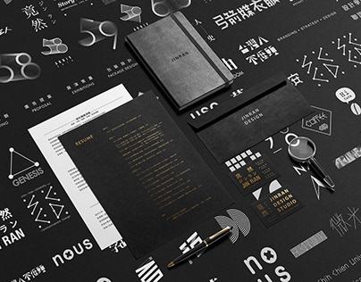 《品牌設計.基本組合包》(2020年夏季版)