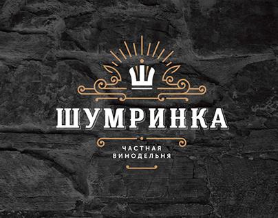 Private winery Shumrinka