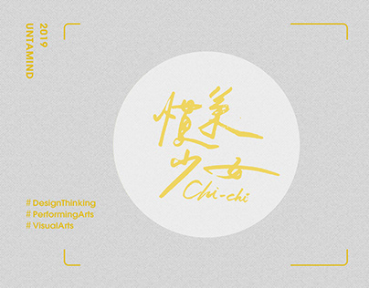 CHI-CHI|Graphic Design