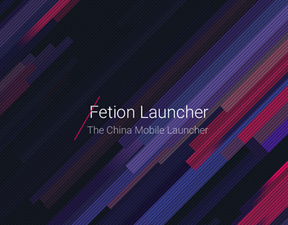 Fetion Launcher