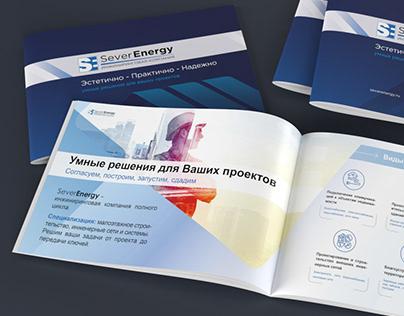 Marketing Kit \ Company brochure (Engineering company)