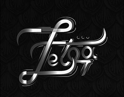 L.E.T.R.A - typography