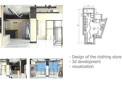 Modern design of the clothing store