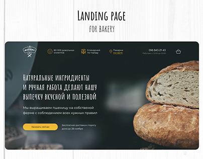 Bakery | Landing page