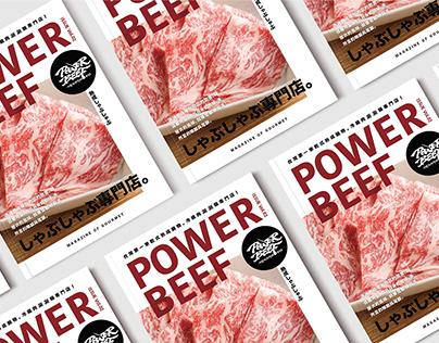 Power beef冷藏肉涮涮鍋專門店菜單設計-menu design