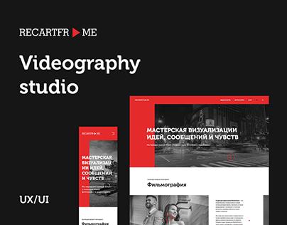 Videography studio RecArtFrame