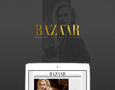 Hasper's Bazaar / Fashion online magazine