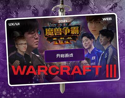 WARCRAFT3 ✕ 魔兽争霸3 ✕ CYBERSPORT