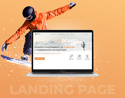 Landing Page for the snowboarding school Blue Board