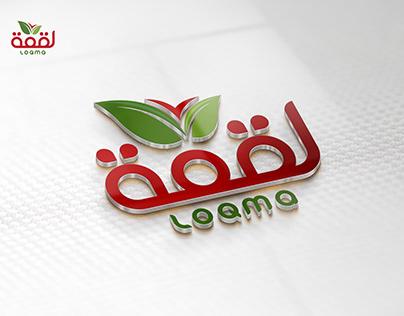 Logo design Loqma foods