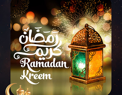 Ramdan Kareem || Social Media Project