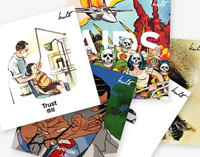 Kult Magazine Issue #1-5